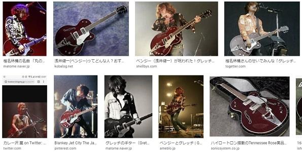 浅井健一とグレッチのギター